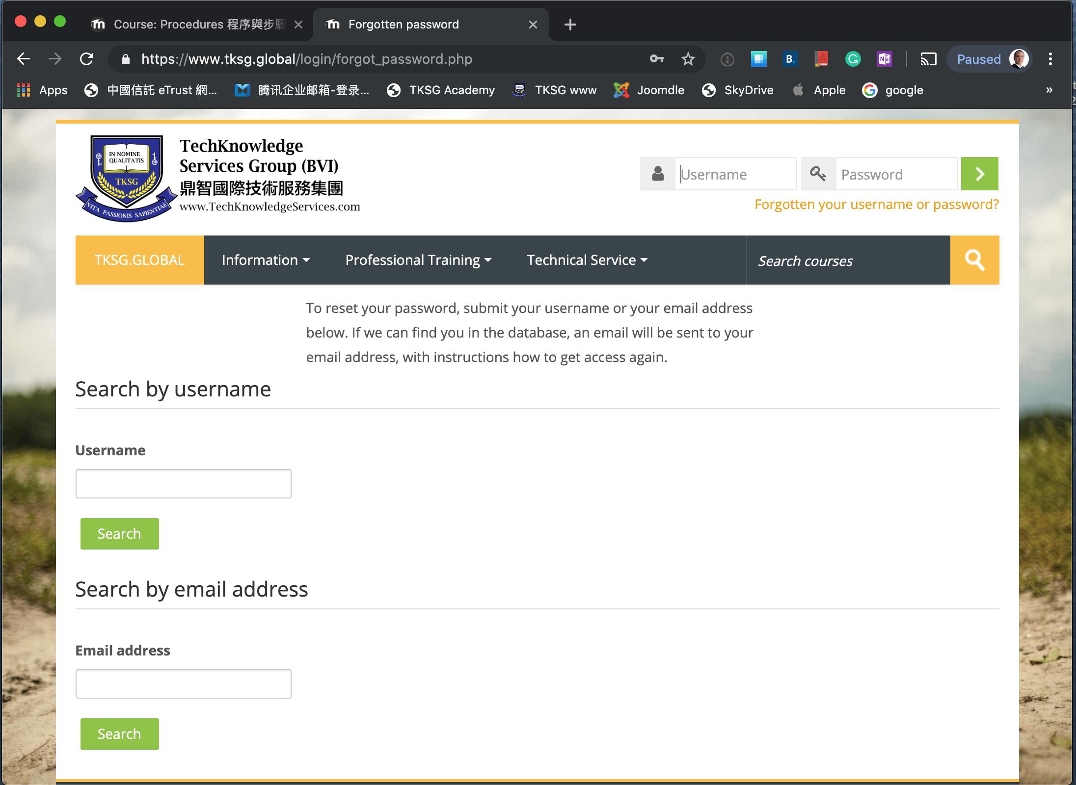 TKSG_Procedures: Procedure for reseting your password
